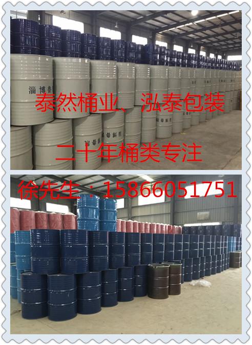 察哈尔右翼中旗供应200l塑料桶表面活性剂桶双边化工桶