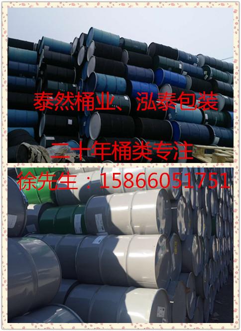 青川县200l塑料桶厂液体肥料包装桶开口桶