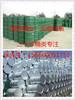 内黄县二手开口塑料桶异丙醇桶双边化工桶