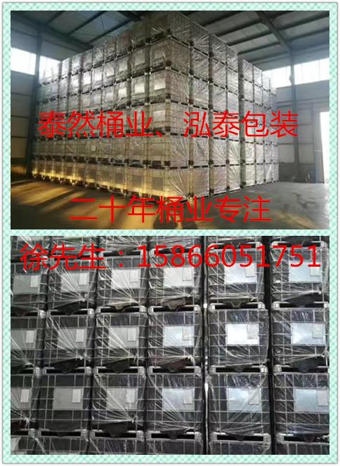 宁陵县二手ibc吨桶异桶二手开口塑料桶