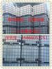 确山县200升二手抱箍桶200l单环塑料桶双层桶