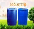 鹿泉二手吨桶乙酸乙酯定制铁桶