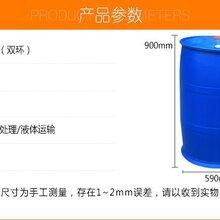 集賢縣200公斤化工桶水上漂浮桶醋酸包裝圖片
