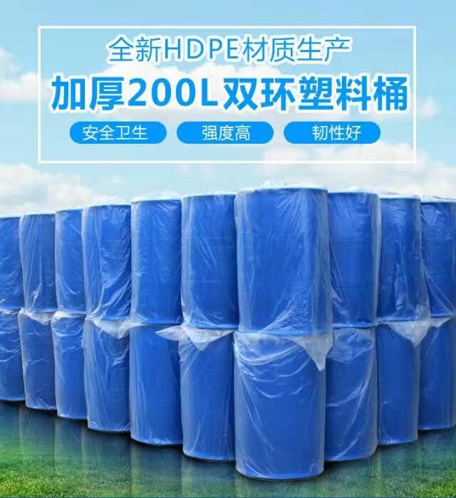 承德200l塑料桶机器脂肪酸桶二手镀锌桶