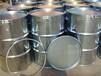 漳州200升双色双层塑料桶水上漂浮桶全新烤漆桶