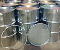 中牟县吹塑化工桶树脂包装二手吨桶出售