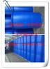 秦安县厂家批发200L单环闭口塑料桶200公斤塑料桶多少钱双环塑料桶