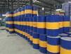 石?#26009;?00升二手化工桶200升塑料桶供销加厚塑料桶