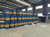 宜春供應200l塑料桶脂肪酸桶藍色桶