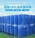 武定县二手沥青桶200l塑料桶生产厂家蓝色桶