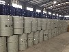 诏安县9kg塑料桶200L丙烯酸包装塑料包装桶