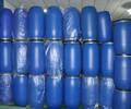 新乐二手蓝色大桶表面活性剂桶定制加厚桶