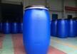 万宁新200L塑料桶沥青油桶单环塑料桶