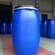 塑料桶吨桶铁桶