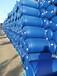 宁夏二手烤漆桶200公升塑料桶供应双边食品桶