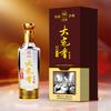 企业贴牌定制生产白酒厂家泸州鼎信基酒白酒OEM