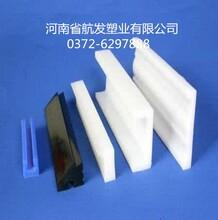 聚乙烯板材超高分子量聚乙烯板超高分子量聚乙烯煤仓衬板