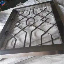 供应不锈钢花格金属屏风隔断镂空304彩色不锈钢屏风定做图片