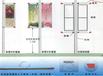 福建武夷山铝合金灯杆广告道旗架中国电信5g时代行业领先