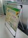 貴州畢節手提式海報架展板框展架低價促銷