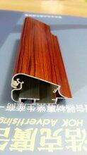 木纹色超薄灯箱D40厂家特价促销支持定制广告灯箱