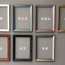 玫瑰金超薄灯箱4cm厂家特价促销支持定制广告灯箱