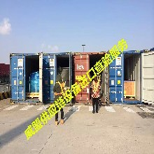 杭州二手覆膜机进口中检海运报关配送一条龙服务公司