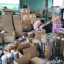 上海洋山港化工品进口