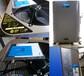 美的空气能热水器RSJ-200/MS-540V1零售批发工程安装