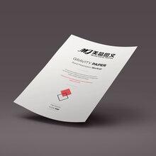 铜版纸宣传单设计制作157g定制宣传单广州哪里做比较好互联网印刷