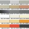 华源铝塑板,华西铝塑板厂家,吉祥宏业铝塑板,宏业铝塑板厂家