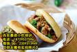 千元学习腊汁肉夹馍技术西安嘉诺特色小吃凉皮米皮培训