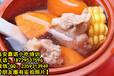 瓦罐煨汤投资大吗西安特色养生汤营养粥技术培训