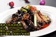 凉菜做法去哪学西安凉菜卤肉水饺培训