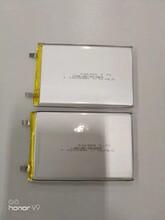 各种型号18650聚合物锂电池充电宝成品加工