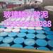 厂家供应玻璃鳞片涂料施工吸收塔防腐