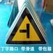 交通標識標牌大全