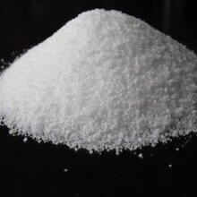 通州聚丙烯酰胺陰陽離子廠家供應