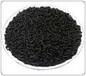 三禾优质活性炭煤质活性炭采用优质煤为原材料