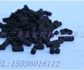 贵州活性炭吸附净化