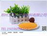 东源聚合氯化铝/PAC净水剂主要成分