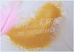 江安聚合氯化铝/pac氯化铝水解产物