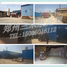 水城聚合氯化铝/pac氯化铝设备图片