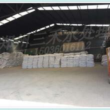 乐平聚合氯化铝/pac氯化铝供应商图片