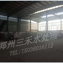 新乡聚合氯化铝/pac氯化铝一般投加量图片