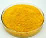 德安聚合氯化鋁批發價