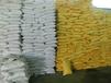 雅江聚合氯化铝纯度