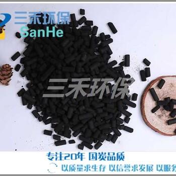新乡市活性炭脱硫剂多少钱一吨