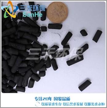 林芝优质活性炭絮凝剂