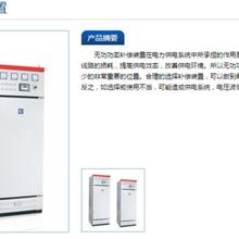 来图加工制造组装电气成套GGJ无功功率补偿装置柜